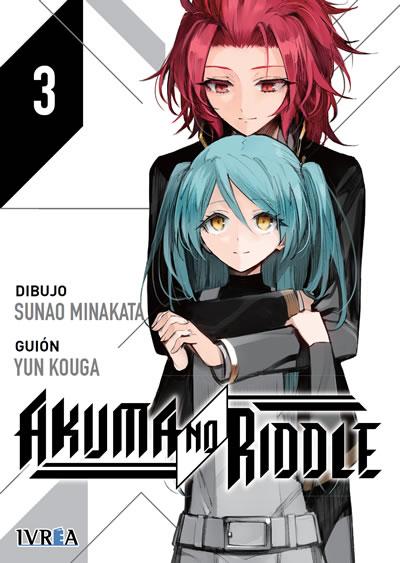 akuma-no-riddle-03