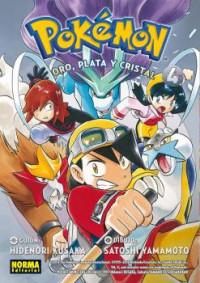 pokemon-08
